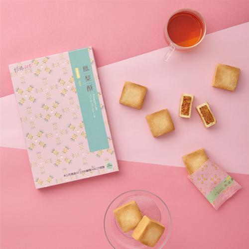 Price網購- 【維格餅家】 鳳梨酥10入(2盒)