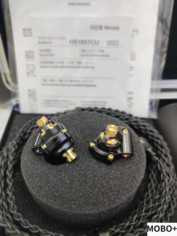 Acoustune HS1657CU 金屬精鑄耳機 [啞黑金色]