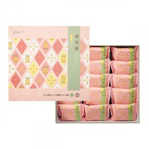 【維格餅家】 鳳梨酥 15入 (2盒)