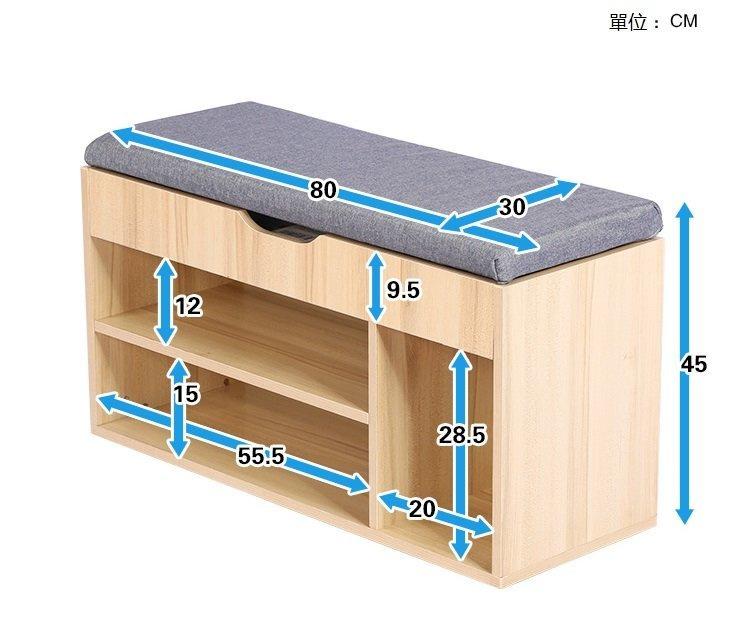 進門口換鞋凳式鞋櫃 [2尺寸]