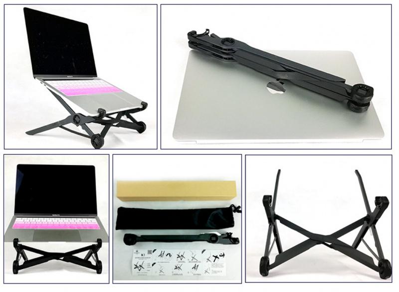 輕便/摺合/可調節高度/通用手提電腦支架/
