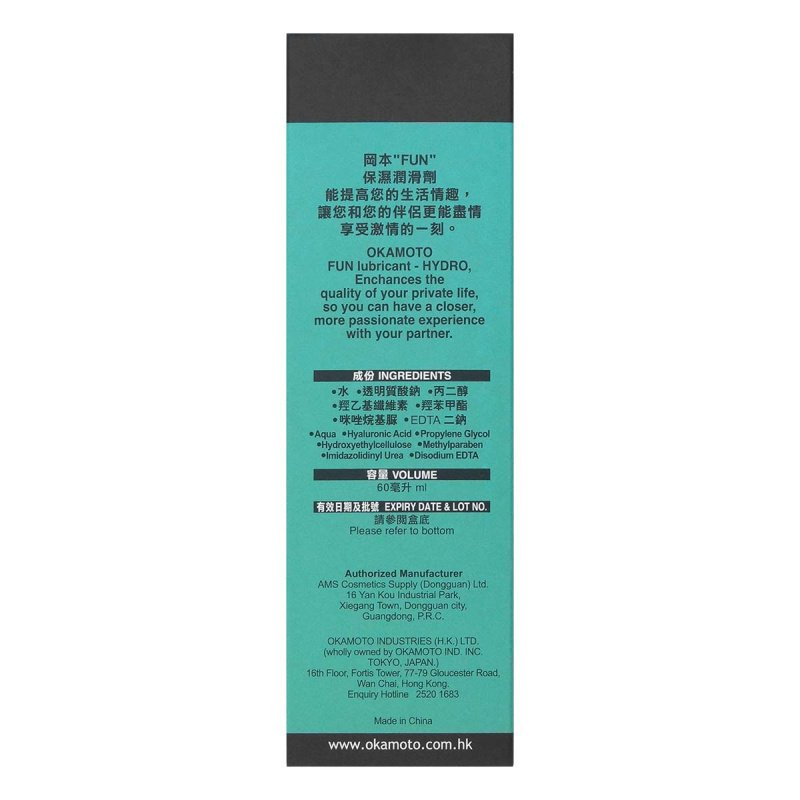 岡本 FUN HYDRO 保濕水性潤滑劑(60ml)