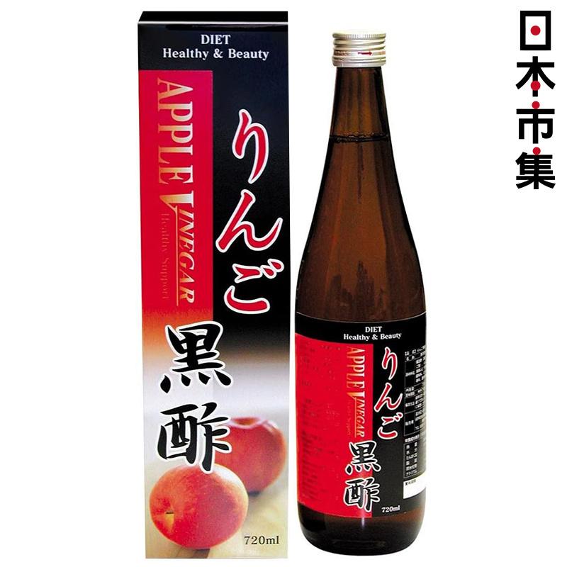 日版【マルイ】蘋果黑醋 720ml【市集世界 - 日本市集】