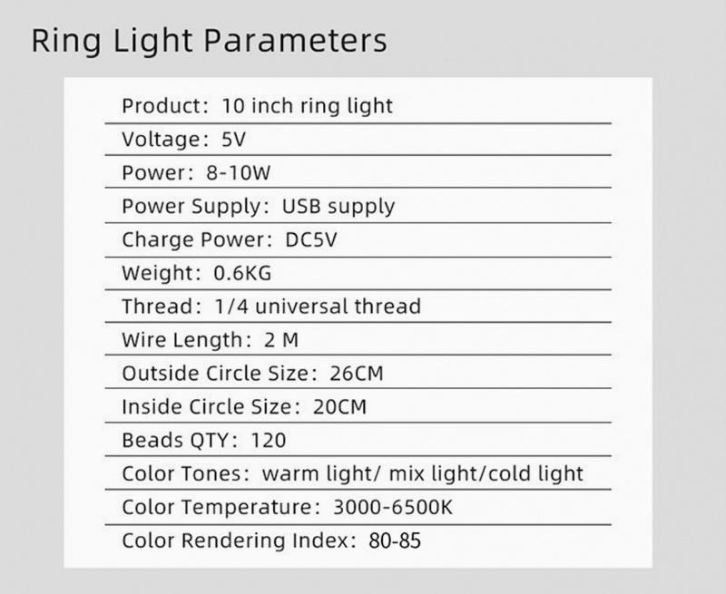直播/拍攝/拍照補光燈(白光+黃光+混合)三種燈光模式9級漸變光暗