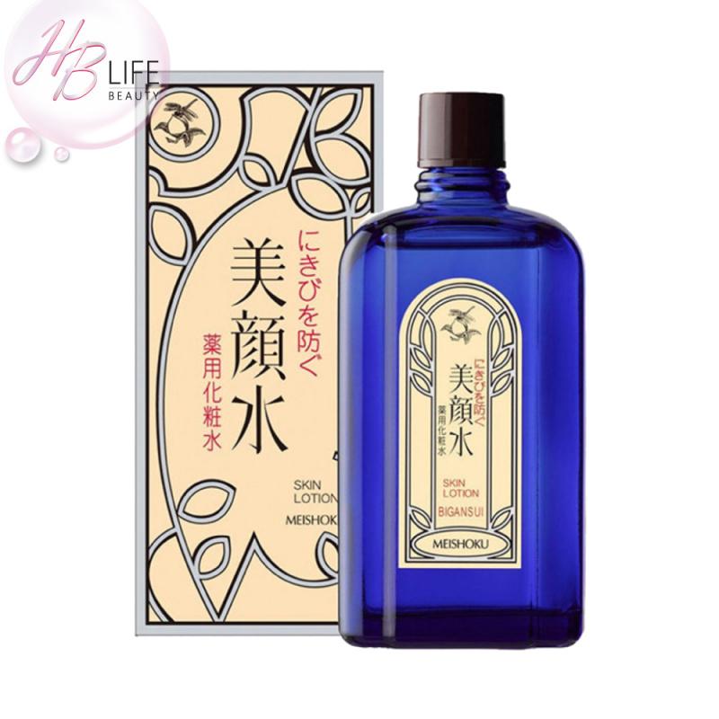 Meishoku Brillant Colors 明色美顏藥用化妝水 (90ml)