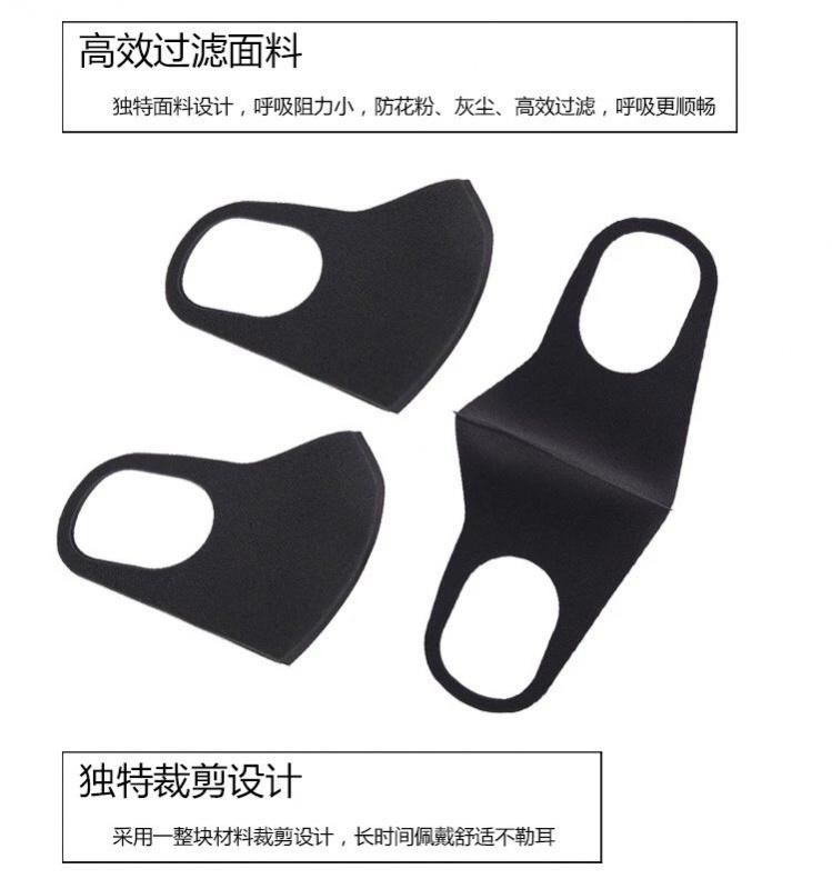 時尚潮款韓版明星同款•日本防霧霾/防塵個性口罩