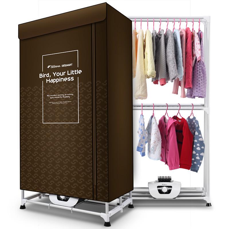Deerma - 德爾瑪 雙層折疊式乾衣機 1300W DEM-Z1 - 取暖/除濕/乾衣/乾毛巾/掛衣衣櫃