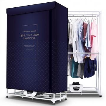 Deerma - 德爾瑪 雙層折疊式雙功率臭氧消毒乾衣機 900W/1300W DEM-Z3 - 取暖/乾衣/消毒/掛衣衣櫃