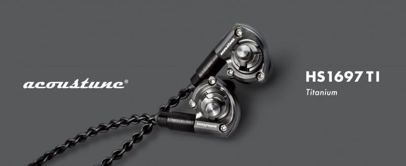 Acoustune 鈦金屬耳機 - HS1697TI - Two Tone Gunmetal色[鈦灰色]