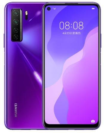 HUAWEI nova 7 SE 五攝智能手機 5G