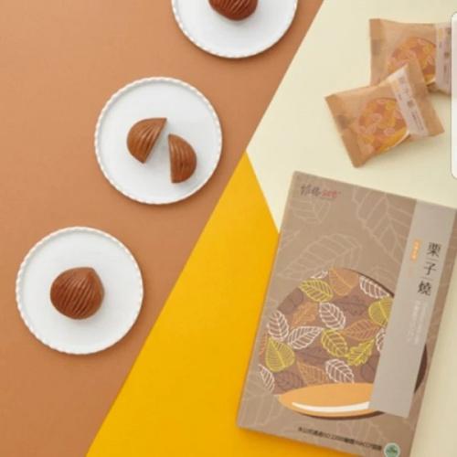 【維格餅家】栗子燒 10入 (2盒)