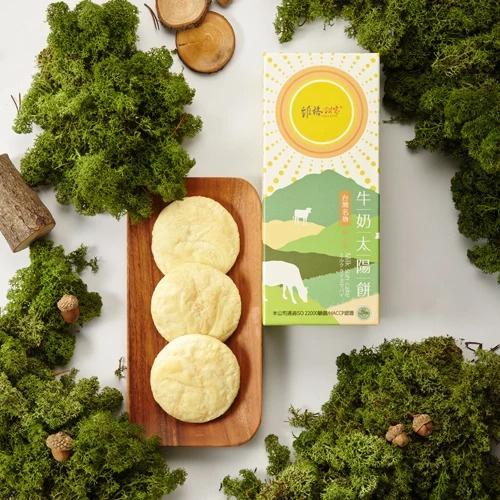 【維格餅家】牛奶太陽餅 10入 (2盒)