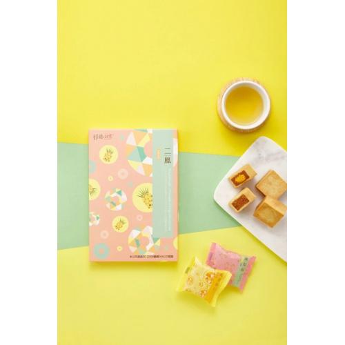 【維格餅家】二鳳禮盒 (鳯梨酥+鳯黃酥) 10入 2盒