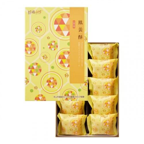 【維格餅家】鳯黃酥 10入 2盒