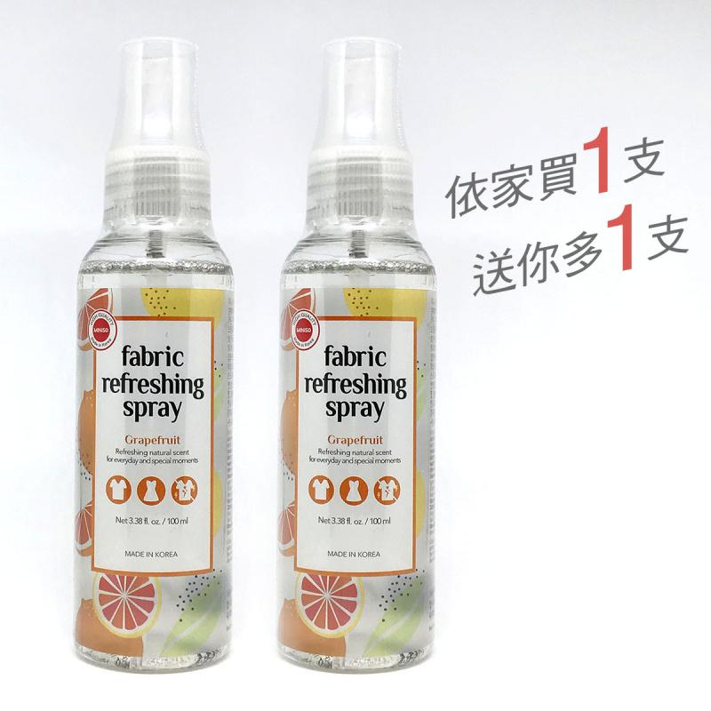 韓國製造 (買1送1) 衣物清新香氛噴霧 - 西柚 (100ml)