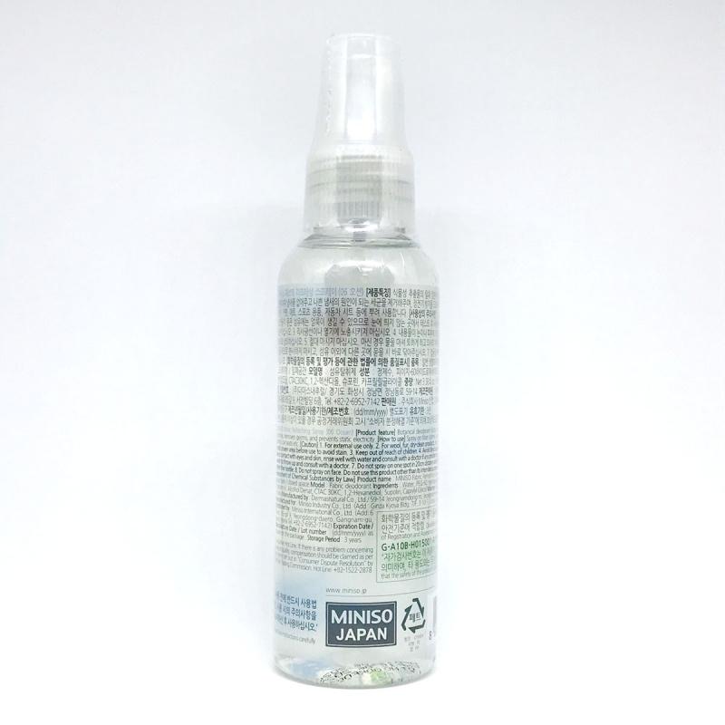 韓國製造 (買1送1) 衣物清新香氛噴霧 - 海洋 (100ml)