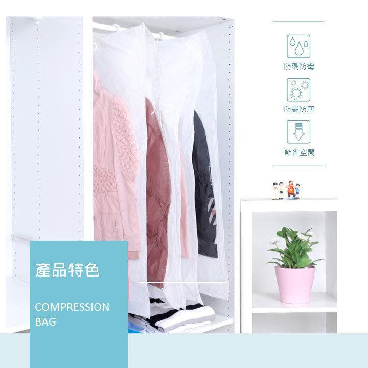 Rokuji 2套吊掛式大容量防塵衣物壓縮袋 (5-7件中長外套) 105 x 70cm