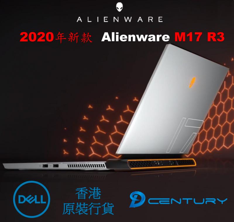 "(現貨)Alienware史上最強最輕17""電競筆記本 RTX2070 Super ~ 32GB Ram ~ 300Hz IPS 100%sRGB - Alienware M17 R3 (白色)"