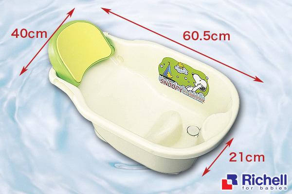 Snoopy幼兒沐浴盆 (21L/初生至3個月) 日本製造