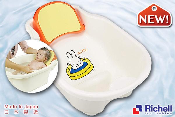 Miffy幼兒沐浴盆 (21L/初生至3個月) 日本製造