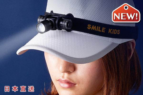 日本優質防水LED頭燈|日本直送