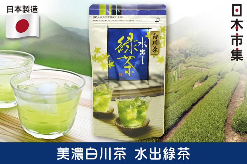 日本【美濃白川】水出緑茶 50g【市集世界 - 日本市集】