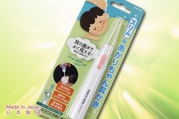 LED兒童耳洉清潔棒|日本製造
