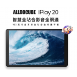 "CUBE 酷比魔方 10.1"" IPS 4G-LTE Android 10 全高清八核心平板電腦 ( iPlay 20)[64GB]"