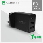 AMAZINGthing Type C 30W 3 Port 充電器