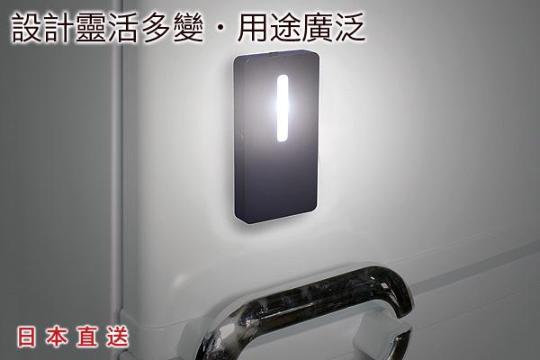 日本多用途掛鉤LED燈 日本直送