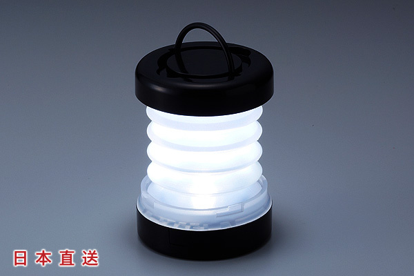 日本風琴式摺合LED燈|日本直送