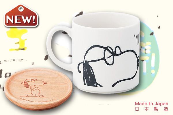 Snoopy咖啡館情懷陶瓷馬克杯 (白/附杯蓋)|日本製造
