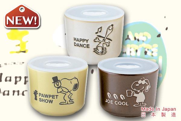 Snoopy咖啡館情懷咖啡豆儲存盒套裝 (3枚)|日本製造