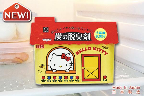 Hello Kitty冷藏庫除臭劑|日本製造