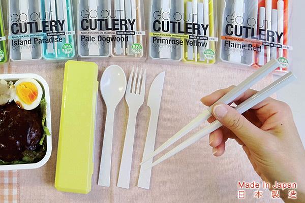 型格軍事風外攜餐具套裝 (黃)|日本製造