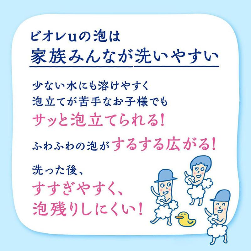 日版Biore【柑橘香】弱酸性護膚沐浴露 530ml【市集世界 - 日本市集】