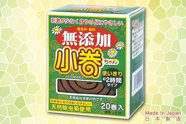 日本小卷蚊香補充裝 (20卷)|日本製造