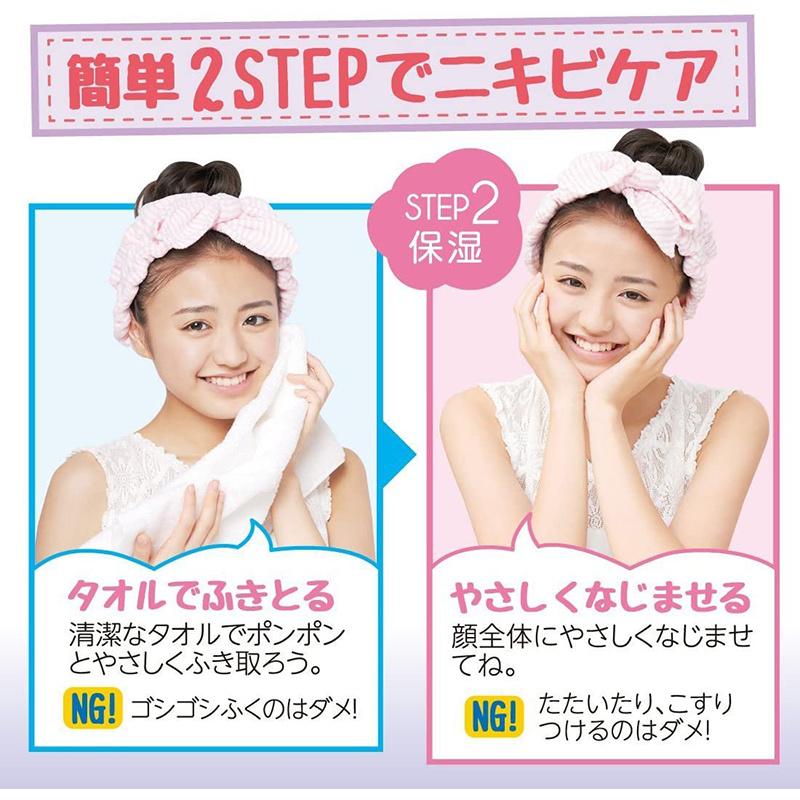 日版 牛乳石鹼 Skin Life 藥用洗面乳 130g【市集世界 - 日本市集】