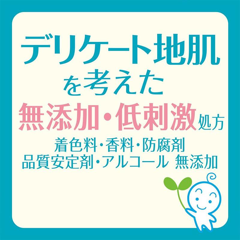 日版 牛乳石鹼【天然無添加】洗面乳 120g【市集世界 - 日本市集】