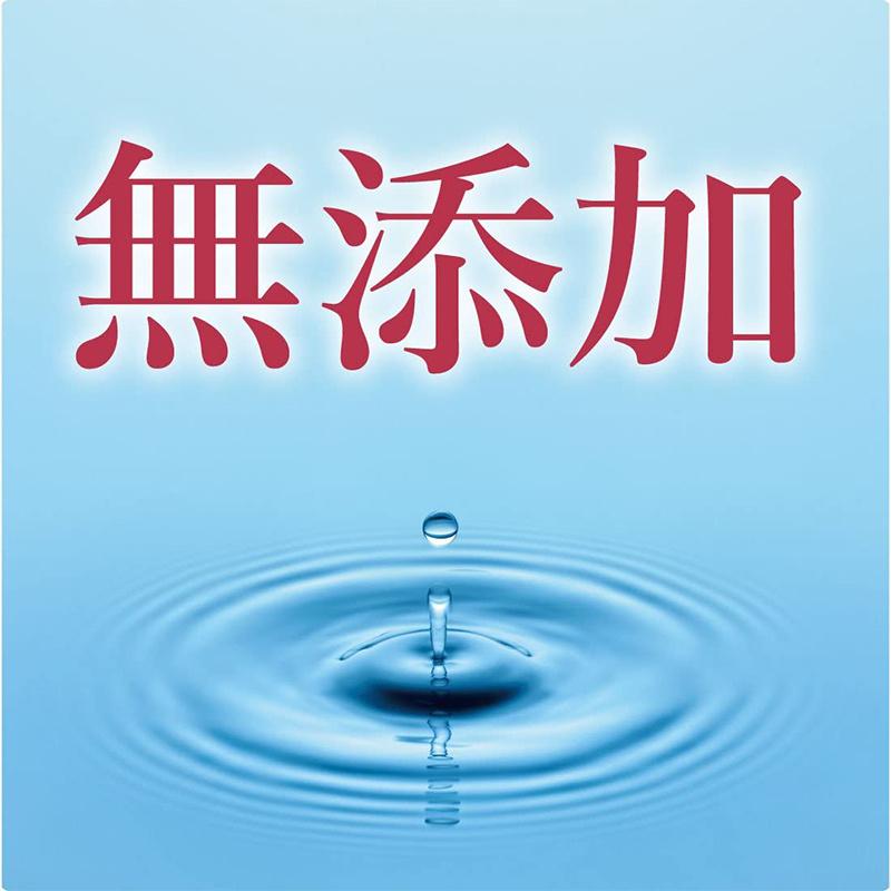 日版 牛乳石鹼【無添加】洗面乳 110g【市集世界 - 日本市集】