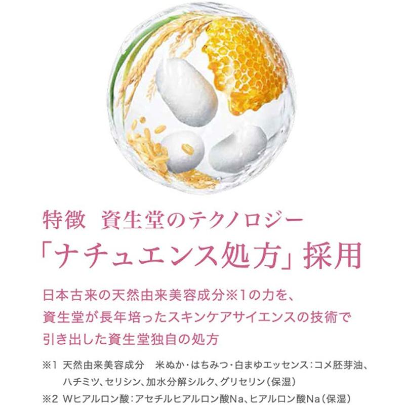 日版Shiseido 純白專科 白雪美容液精華 35g【市集世界 - 日本市集】