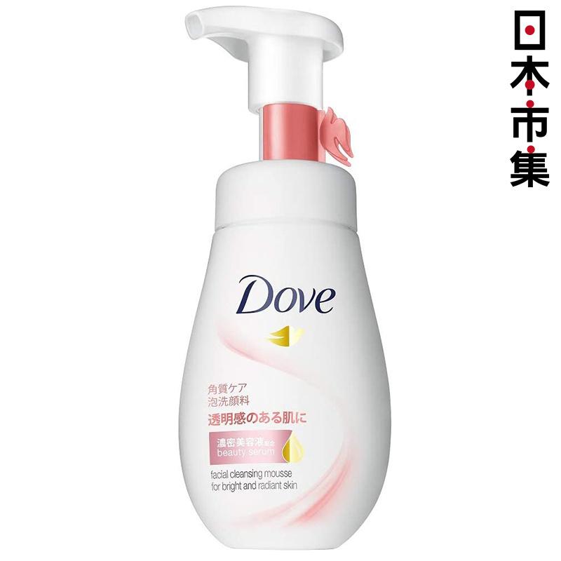 日版Dove【透明感 亮肌】保濕潔面泡沫 160ml【市集世界 - 日本市集】