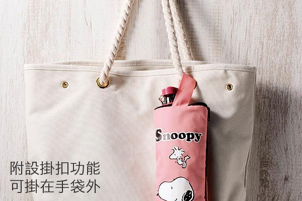 Snoopy精美雨傘/水樽袋 (紅色)