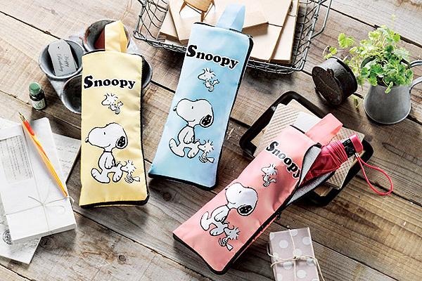 Snoopy精美雨傘/水樽袋 (藍色)