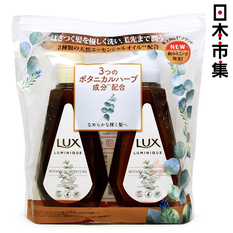 日版Lux Luminique【植物性 保濕】洗護套裝 (450g+450g)【市集世界 - 日本市集】