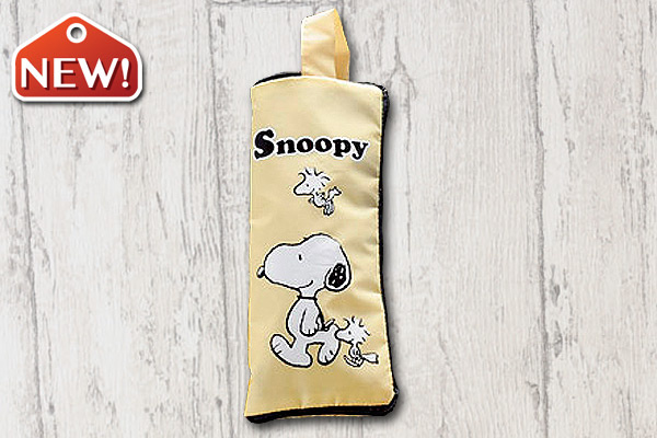 Snoopy精美雨傘/水樽袋 (黃色)