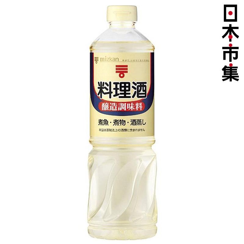 日版Mizkan 料理酒 1L【市集世界 - 日本市集】