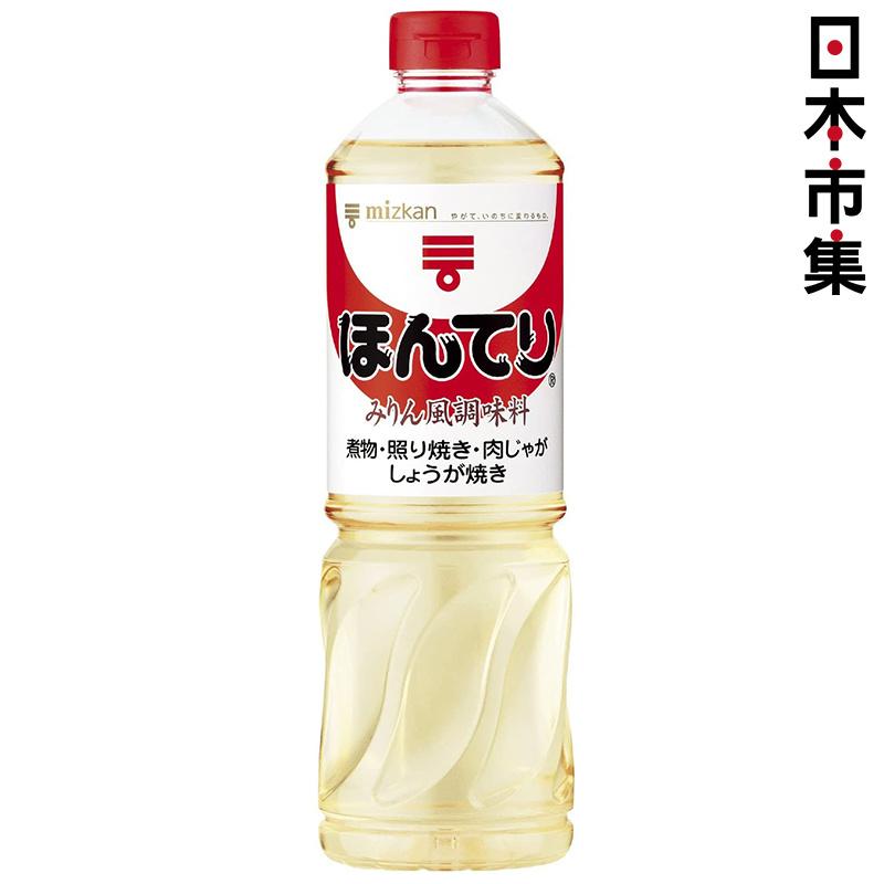 日版Mizkan 味醂 1L【市集世界 - 日本市集】
