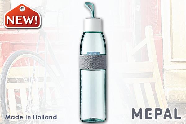 MEPAL|防漏便攜水樽 (綠/700ml)|荷蘭製造