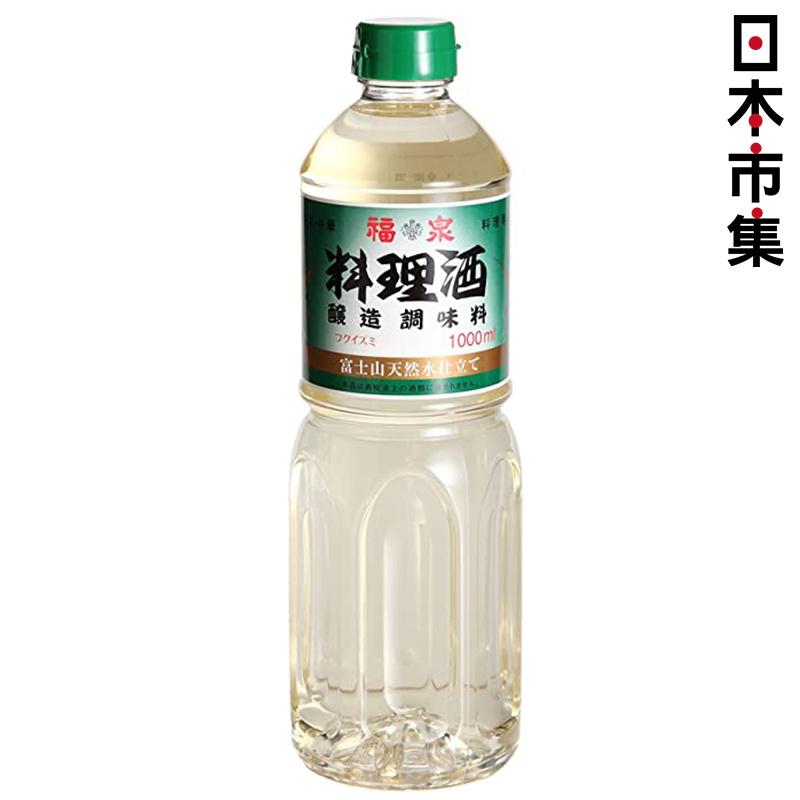 日版 福泉 料理酒 1L【市集世界 - 日本市集】